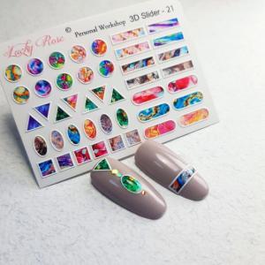 021 Слайдер дизайн LR 3D